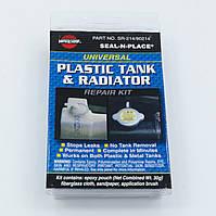 Комплект для ремонта пластика, расширительного бачка, радиатора и другого