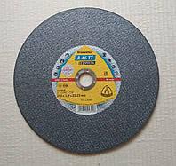 Круги отрезные Klingspor A46 TZ  230*1.9*22,23 mm оптовая цена