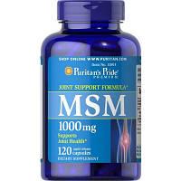 МСМ (1000 мг) 120 капс