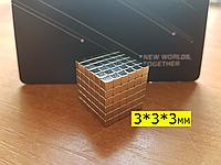 ТЕТРАКУБ 📌 СЕРЕБРО📌 [3мм * 216 кубиков] в КОРОБОЧКЕ NeoCube
