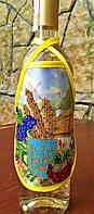 "Фартушек на бутылку (вышитый бисером)   ""Рідна Україно!''"