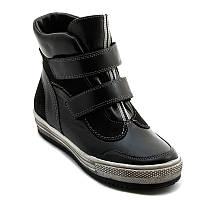 fa068f3ac5fa08 Детская обувь каприз в Украине. Сравнить цены, купить ...