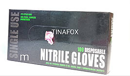 Рукавички для манікюру нітрилові рожеві розмір М