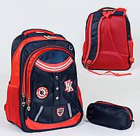 Школьный рюкзак Команда К сине-красный на 3 отделения с пеналом