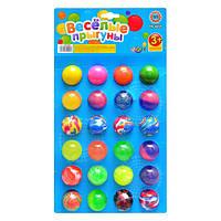 Прыгуны MS 0059.Детский мяч, размер 3,5 см, цена за 24 шт на листе, 6 видов по 4 цвета