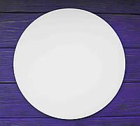 Подложка ДВП белая (круг, 30 см.) 1 шт.