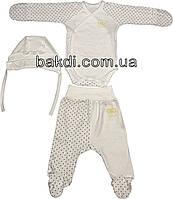 Детский костюм рост 62 (2-3 мес.) интерлок молочный на мальчика/девочку (комплект на выписку) для новорожденных М-983