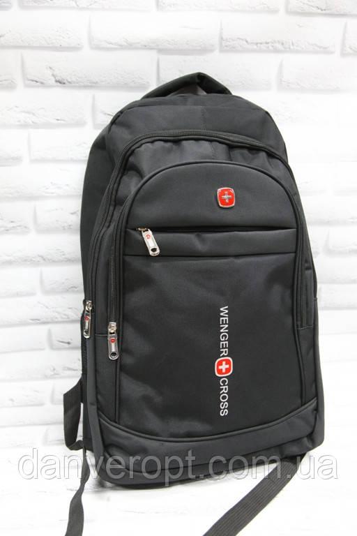 Рюкзак мужской молодёжный WENGER CROSS размер 34x48 купить оптом со склада 7км Одесса