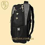 Рюкзак городской школьный SwissGear 17л Серый (8815-1), фото 2