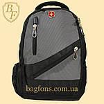 Рюкзак городской школьный SwissGear 17л Серый (8815-1), фото 6