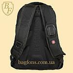 Рюкзак городской школьный SwissGear 17л Серый (8815-1), фото 9