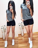 Спортивный костюм женский с шортами и футболкой (любая комбинация, 42,44,46,48), фото 1