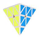 Кубик Рубика Пирамидка 10х10см (2 цвета), фото 5