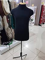 Манекен мужской р48 (96-82-99,2) твёрдый цв чёрный ОСТ