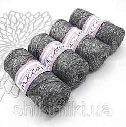 Трикотажный полиэфирный шнур с люрексом PP Macrame, цвет Темный серый