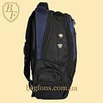 Рюкзак городской школьный SwissGear 17л Синий (8815-1), фото 4