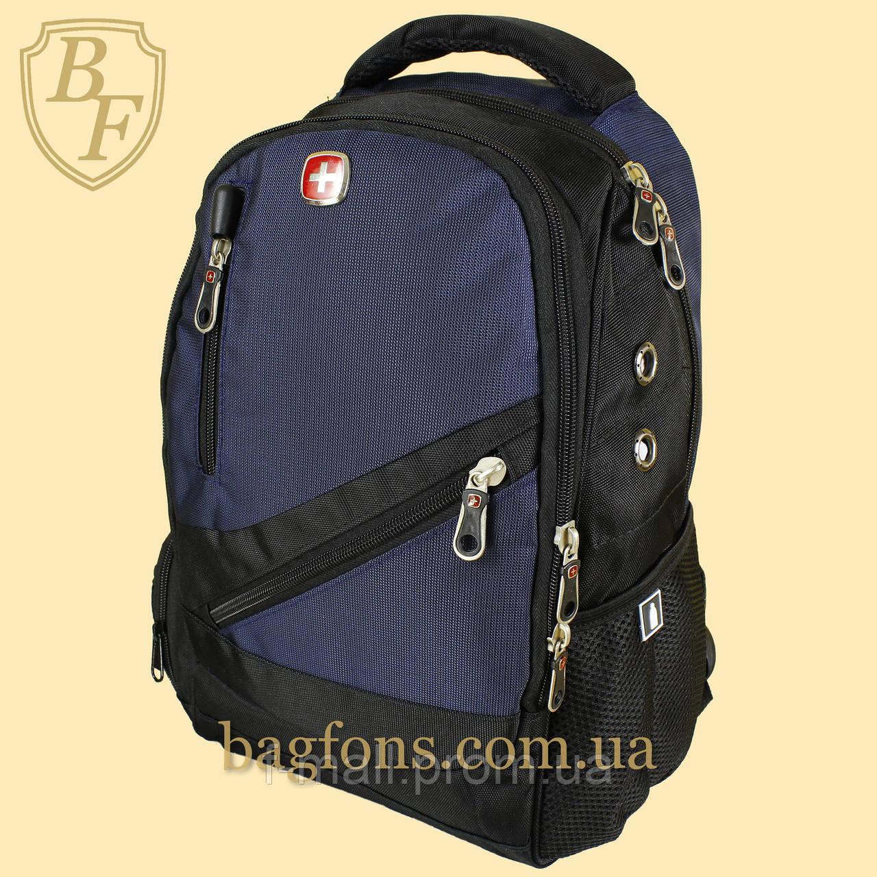 Рюкзак городской школьный SwissGear 17л Синий (8815-1)