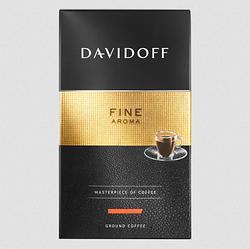 Молотый кофе Davidoff Fine Aroma 250 грамм Швейцария