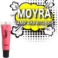 Краски акриловые Vamp TM Moyra