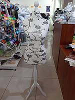 Манекен женский р44 портновский полутвердый цв узор черно белый+стойка Тренога