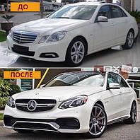 Рестайлинг обвес Mercedes E-class W212 2010-2015 г.в. в стиль W213 2016+ стиль AMG
