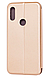 Чехол (книжка) премиум для Xiaomi Redmi Note 7 золотая, фото 2