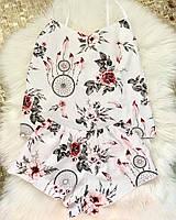 Женская пижама с принтом Ловцы снов (0507/63)