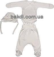 Детский костюм рост 56 (0-2 мес.) интерлок белый на мальчика/девочку (комплект на выписку) для новорожденных Б-983