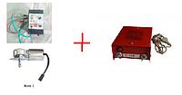 АКЦИЯ!!! привод медогонки электрический червячный с алюминиевым корпусом 12В + переходник 220В