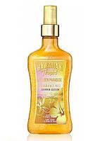 Шиммер парфюмированый для тела Hawaiian Tropic Paradise Shimmer Edition