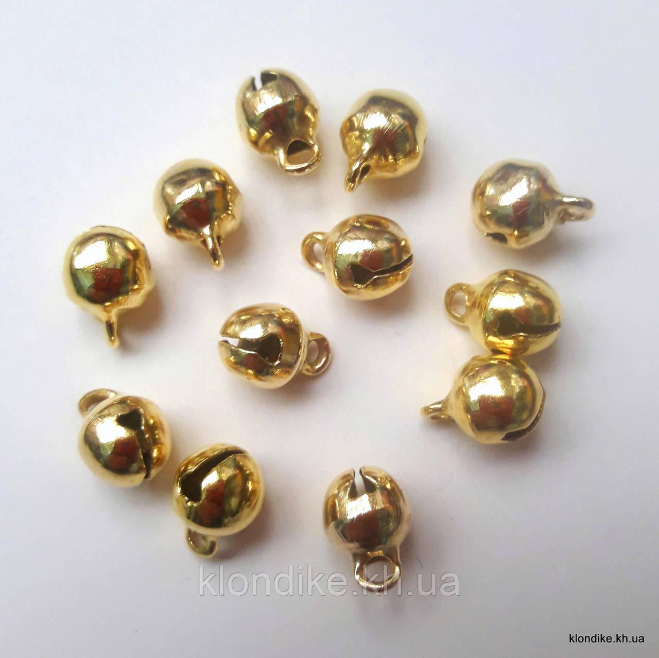 Бубонці, Металеві, 6×7 мм, Колір: Золото (20 шт)
