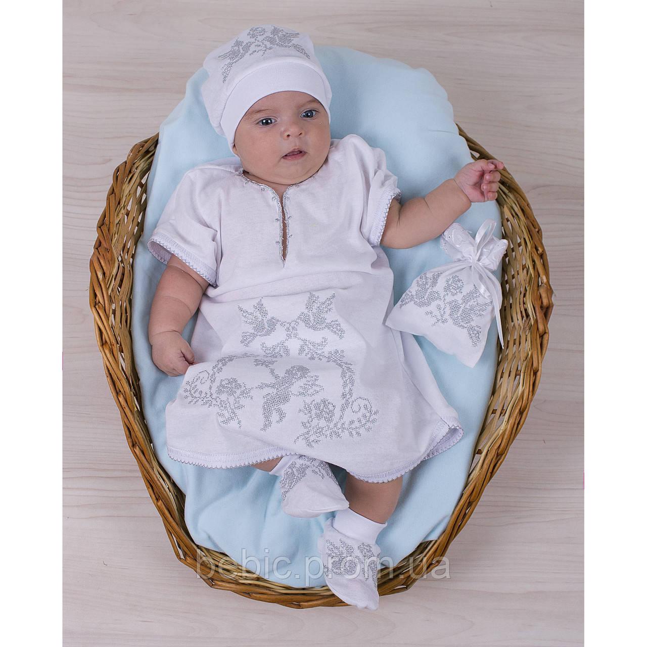 """Набір для хрещення """"Ангелятко"""" (2 кольори) Розмір: 68 см"""