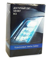 Ксеноновые лампы Galaxy Н1 4300К