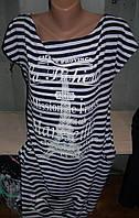 Платье летнее полубатал в полоску с эйфелевой башней