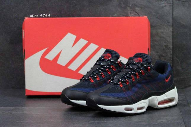 Кроссовки мужские темно синие с белым Nike 95 4794, фото 2