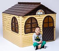 Детский пластиковый домик (Кофейно-коричневый) Долони - 02550/2