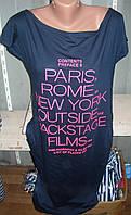 Платье летнее полубатал Paris Rome New York