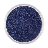 RAL 5013-Фракционированный цветной песок-Кобальтово-синий, фото 1