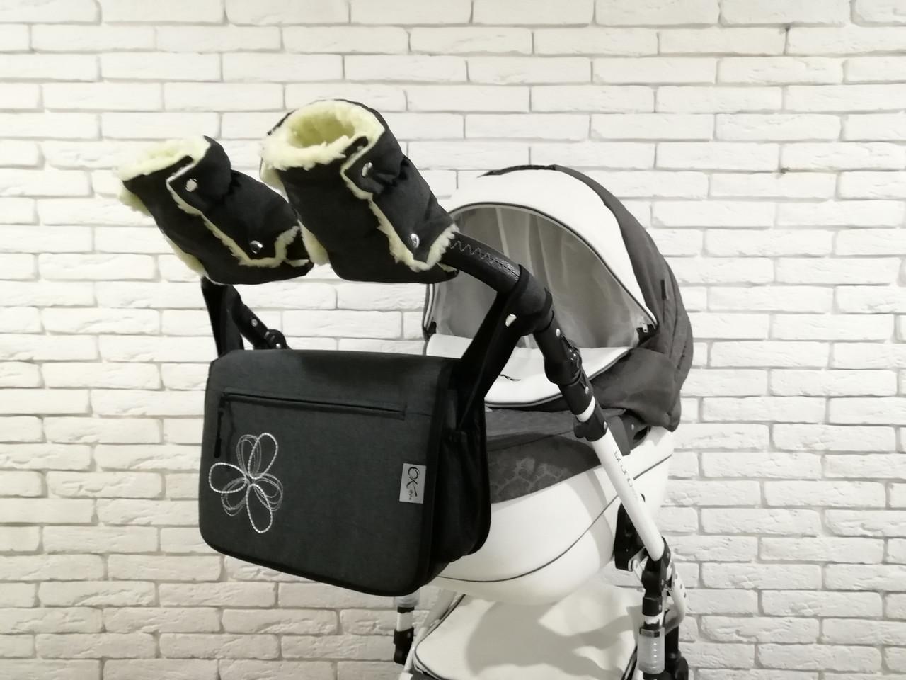 Комплект сумка и рукавички на коляску Ok Style Цветок  Лен (Графит)