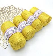Трикотажный полиэфирный шнур с люрексом PP Macrame, цвет Солнечный