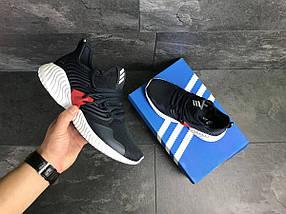 Мужские кроссовки темно синие с белым Adidas 7930, фото 3