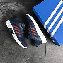 Мужские кроссовки темно синие с белым Adidas Climacool 8031, фото 3