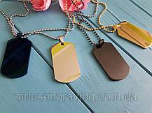 Армійські жетони в наявності!, фото 3