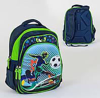 Ортопедический рюкзак для школьников Футболист на 2 отделения и 3 кармана