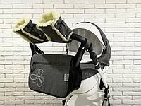 Комплект сумка и рукавички на коляску Ok Style Цветок  Лен (Темно серый), фото 1