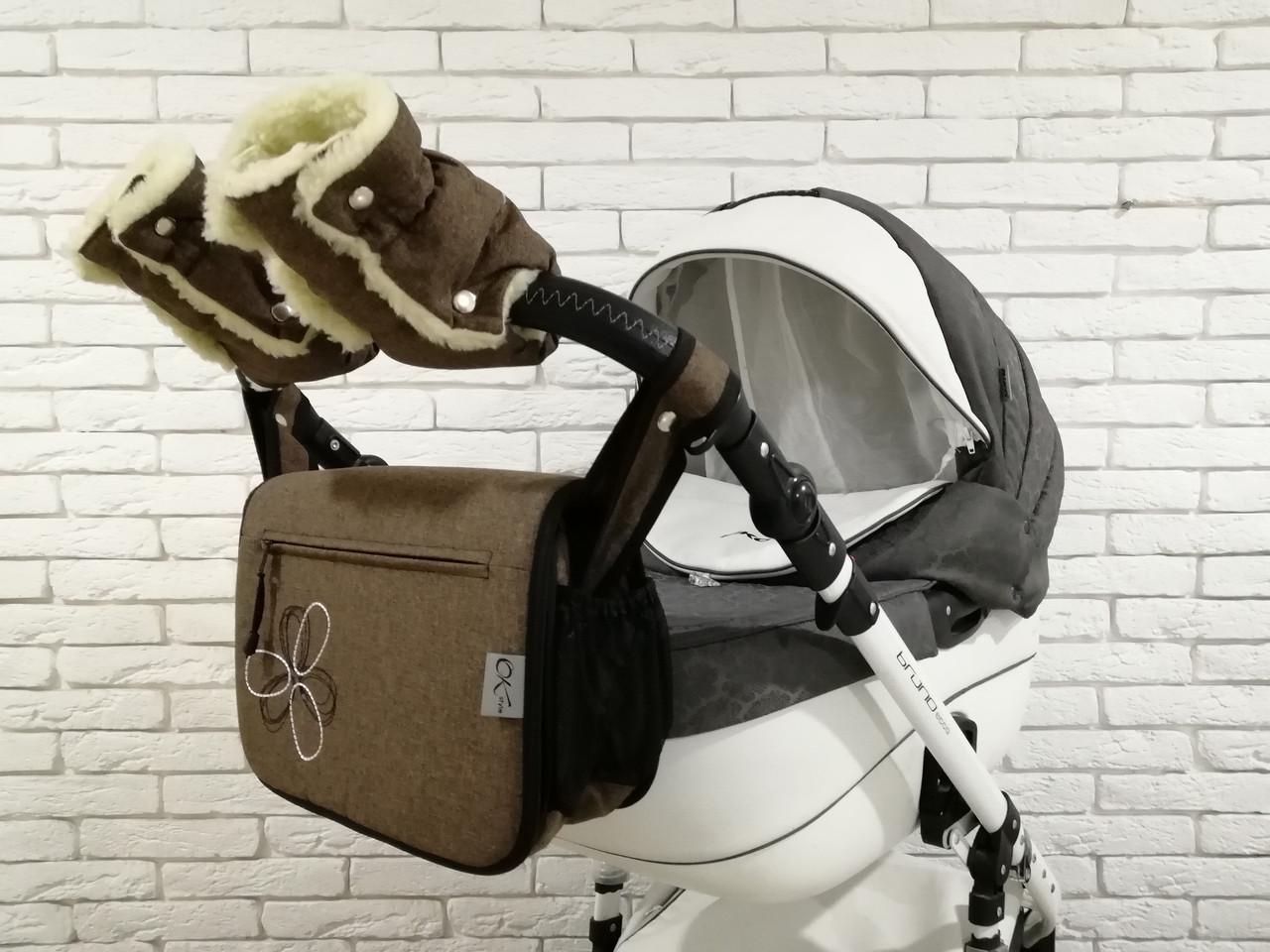 Комплект сумка и рукавички на коляску Ok Style Цветок  Лен (Коричневый)
