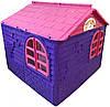 Детский пластиковый домик (Фиолетово-розовый) Долони - 02550/1, фото 3