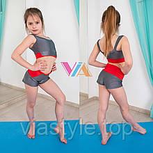 Топ и шорты VIA Rainbow детская одежда для танцев, pole dance и акробатики