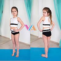 Топ и шорты VIA Sport детская одежда для танцев, pole dance и акробатики