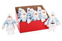 """Мягкая новогодняя фигура-игрушка, подвеска """"Санта Клаус"""" голубой, набор 12 шт"""